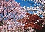 759スモールピース パズルの達人 春景色 仁和寺-京都(38x53cm)