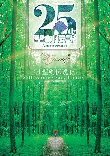 「Music 4Gamer #1『聖剣伝説』25th Anniversary Concert supported by SQUARE ENIX」オフィシャルパンフレット