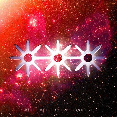 米米米~SUNRICE~(初回生産限定盤B)