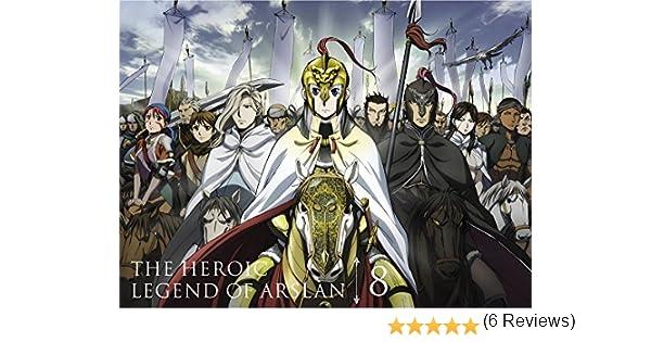 Amazon.co.jp: アルスラーン戦記 第8巻 (初回限定生産) [DVD]: 小林 ...