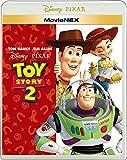 トイ・ストーリー2 MovieNEX[Blu-ray/ブルーレイ]