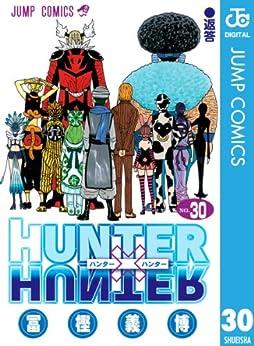 [冨樫義博]のHUNTER×HUNTER モノクロ版 30 (ジャンプコミックスDIGITAL)