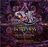 Falcom Sound Team jdk<br />日本ファルコム オリジナル・サウンドトラック イース-フェルガナの誓い-
