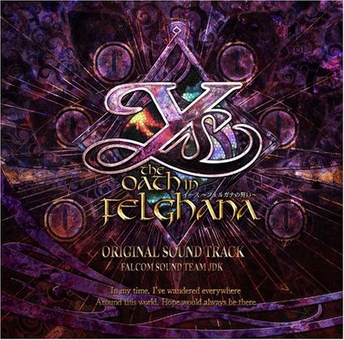 オリジナル・サウンドトラック イース~フェルガナの誓いの詳細を見る