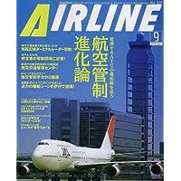 AIRLINE (エアライン) 2006年 09月号 [雑誌]