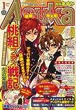 Asuka (アスカ) 2009年 01月号 [雑誌]