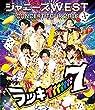 ジャニーズWEST CONCERT TOUR 2016 ラッキィィィィィィィ7 (通常仕様)[Blu-ray]