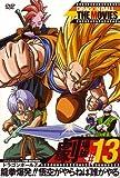 DRAGON BALL THE MOVIES #13 ドラゴンボールZ 龍拳爆発!!...[DVD]
