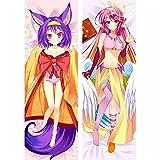 真野悠 やめて 枕カバー 豪華な妖精の姉妹ゲーム シスコン アニメ抱き枕カバー 160x50cm
