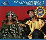 セネガル:ガインデ0アフリカ心の声