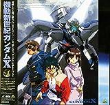 機動新世紀ガンダムX Vol.1 [Laser Disc][高木渉][Laser Disc]