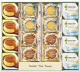 洋菓子詰合せ スウィートティータイム STB-25