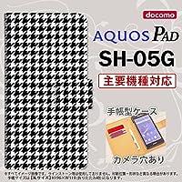 手帳型 ケース SH-05G タブレット カバー AQUOS PAD アクオス 千鳥柄 黒白 nk-004s-sh05g-dr913