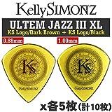 Kelly SIMONZ ケリーサイモン オリジナルピック KSJZ2-088 + KSJZ3-100 ウルテム JAZZ III XL 0.88mm 1.0mm KSロゴ 2種類各5枚 計10枚セット