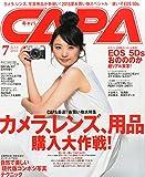 CAPA(キャパ) 2015年 07 月号 [雑誌]