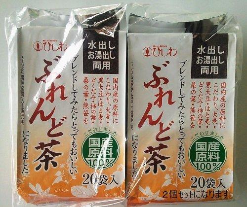 ひしわ ぶれんど茶TB (10g×20P)×2個