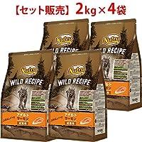 【セット販売】ニュートロ ワイルド レシピ キャット アダルト サーモン 成猫用 2kg×4コ