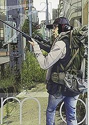 アイアムアヒーロー 21 (ビッグコミックス)