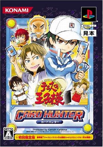 テニスの王子様 CARD HUNTER 初回限定版