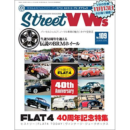 Street VWs (ストリートワーゲン) 2016年 11月号 [雑誌]