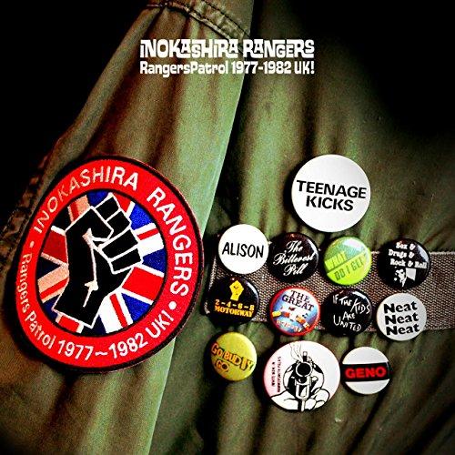 RANGERS PATROL 1977~1982 UK!