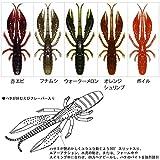 RUDIE'S(ルーディーズ) ハタ喰い・蝦 赤エビ 2.5インチ
