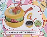 カプセルトイセレクション 平野レミ ハッピー♪レミごはん 全5種セット ガチャガチャ