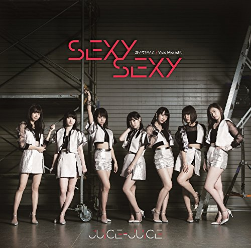 【SEXY SEXY/Juice=Juice】記念すべき10thシングル!歌詞やイベントをチェック♪の画像