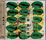 日本の声楽・コンポーザーシリーズ 7