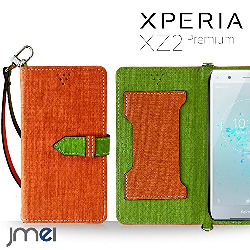 Xperia XZ2 Premium ケース SO-04K SOV38 手帳型 エクスペリア xz2 プレミアム カバー ブランド 閉じたまま通話ケース VESTA オレンジ sony ソニー simフリー スマホ カバー 携帯ケース 手帳 スマホケース 全機種対応 ショルダー スマートフォン