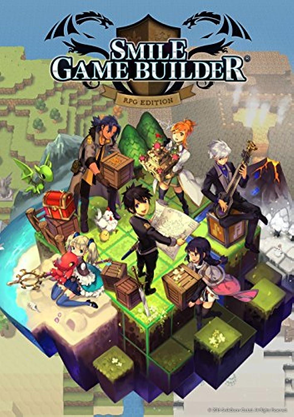 物理的に反発するマングルSMILE GAME BUILDER|オンラインコード版