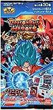 ドラゴンボールヒーローズ ブースター HUM4-01 仮面のサイヤ人◆新品Ss