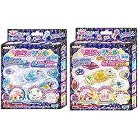 キラデコアート ぷにジェル ジェル2色(ブルー/ライトブルー)セット + ジェル2色(ピンク/ゴールド)セット
