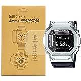 【3枚入】For Casio GMW-B5000対応腕時計用保護フィルム透過率キズ防止気泡防止貼り付け簡単(GMW-B5000用)
