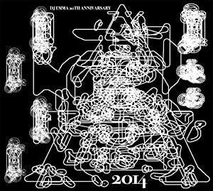 EMMA HOUSE 2014~DJ EMMA 20th Anniversary~
