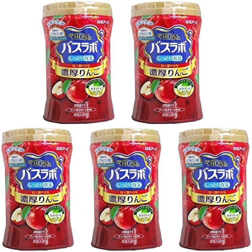 正午ペスト上昇【まとめ買い】バスラボボトル濃厚りんごの香り【×5個】