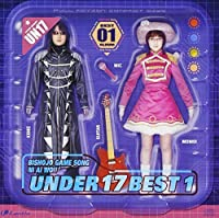 Best V.1 - Bishojo Game Song Ni Ai O! by Under 17 (Haruko Momoi/Masaya Koike) (2003-12-03)