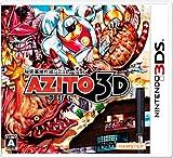 「AZITO 3D (アジト3D)」の画像