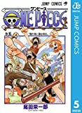 ONE PIECE モノクロ版 5 (ジャンプコミックスDIGITAL)