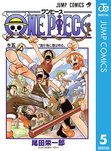 ONE PIECE ワンピース 5