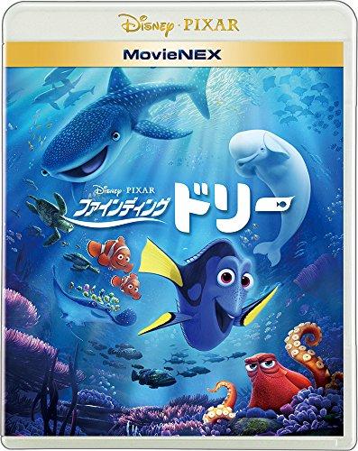 ファインディング・ドリー MovieNEX [ブルーレイ+DVD+デジタルコピー(クラウド対応)+MovieNEXワールド] [Bl...