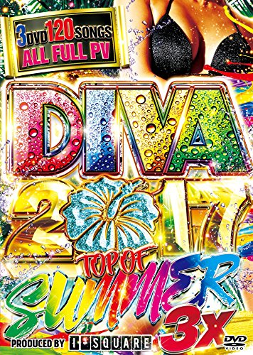 DIVA 2017 TOP OF THE SUMMER 3X