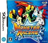「モンスター☆レーサー(MONSTER RACERS)」の画像