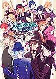 うたの☆プリンスさまっ♪All Star コミックアンソロジー (シルフコミックス)