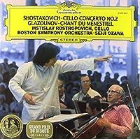 Shostakovich: Cello Concerto N [12 inch Analog]