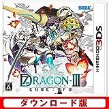 セブンスドラゴンIII code:VFD お買い得版|オンラインコード版