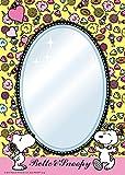 65ピース 鏡ジグソーパズル ピーナッツ スイーツ(18.2x25.7cm)