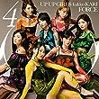 4thアルバム (仮)【初回限定盤】