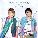 Journey Journey~ボクラノミライ~(タキツバSHOP限定盤)