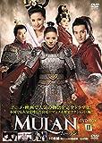 ムーランDVD-BOXII[DVD]